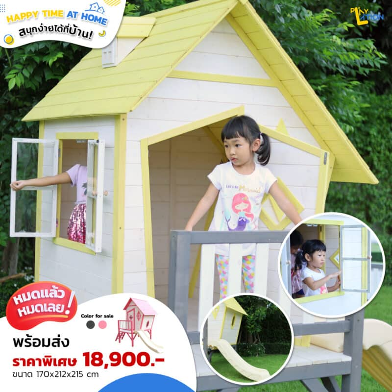 HAPPY TIME AT HOME - บ้านไม้สไลเดอร์ Size S